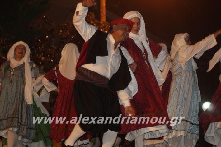 alexandriamou.gr_platyerasmos2019240