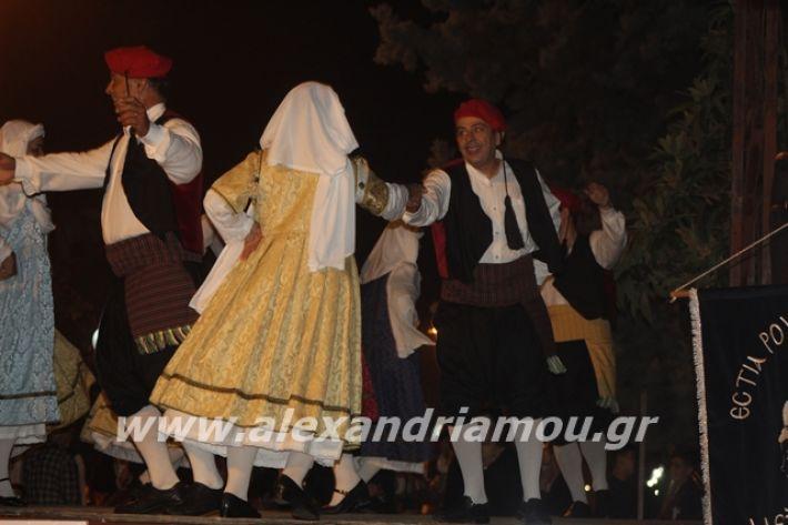 alexandriamou.gr_platyerasmos2019242