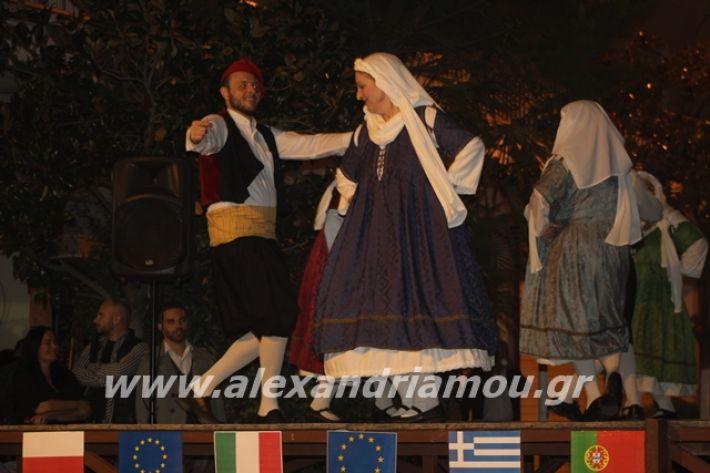 alexandriamou.gr_platyerasmos2019243