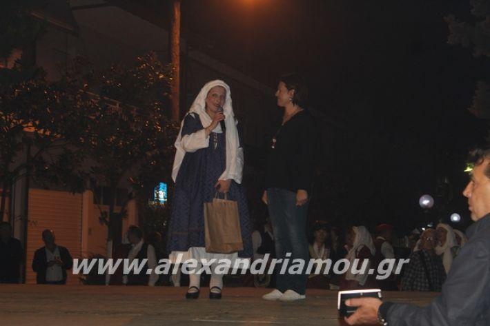 alexandriamou.gr_platyerasmos2019248