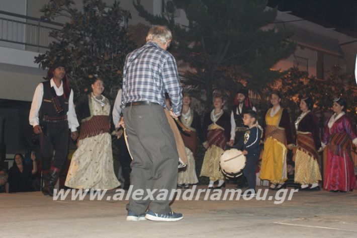alexandriamou.gr_platyerasmos2019251