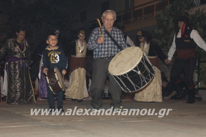 alexandriamou.gr_platyerasmos2019258