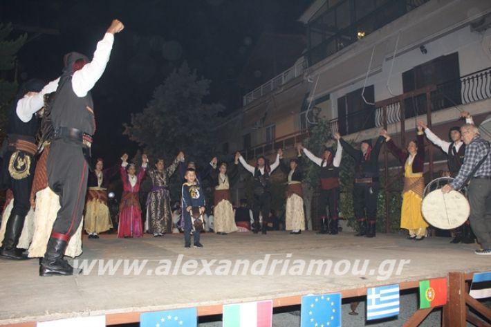 alexandriamou.gr_platyerasmos2019260