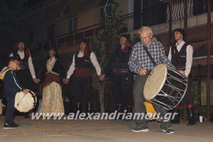 alexandriamou.gr_platyerasmos2019262