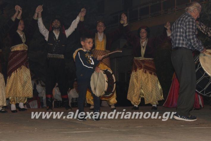 alexandriamou.gr_platyerasmos2019265