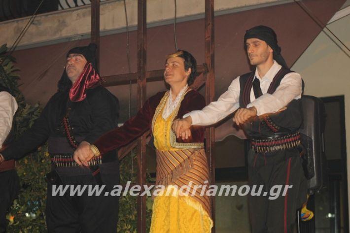 alexandriamou.gr_platyerasmos2019272