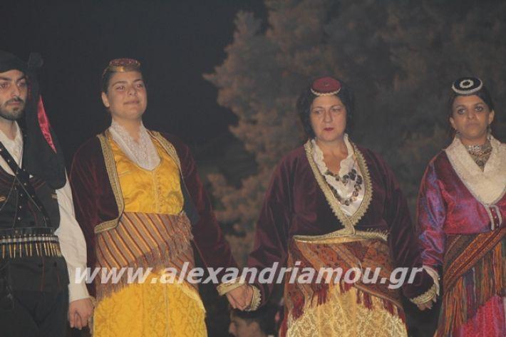alexandriamou.gr_platyerasmos2019274