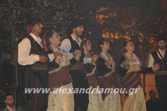 alexandriamou.gr_platyerasmos2019275