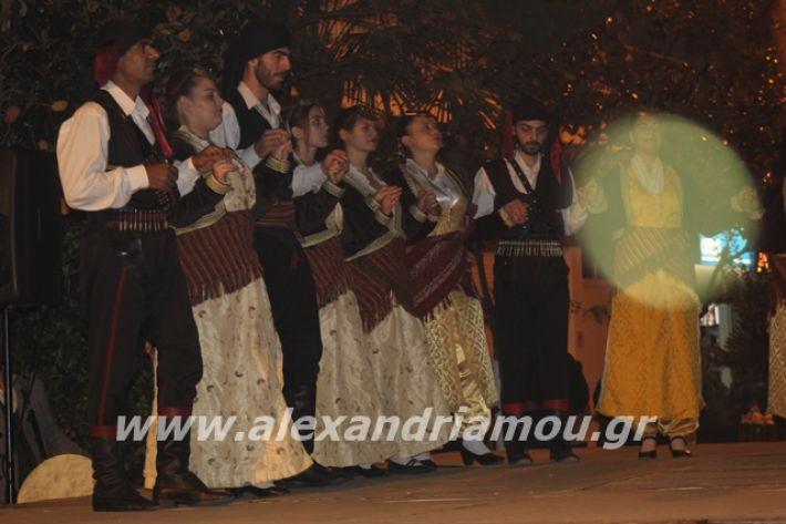 alexandriamou.gr_platyerasmos2019277