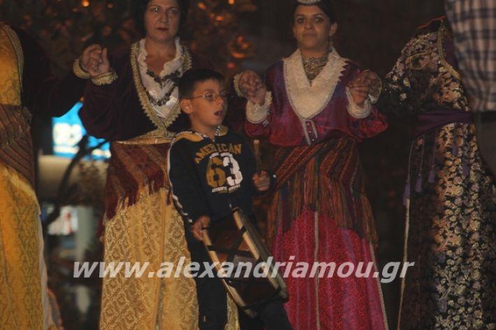 alexandriamou.gr_platyerasmos2019280