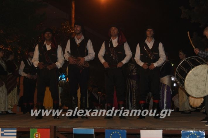 alexandriamou.gr_platyerasmos2019282