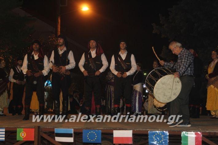 alexandriamou.gr_platyerasmos2019283