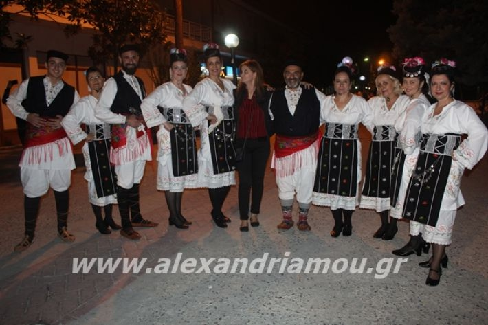 alexandriamou.gr_platyerasmos2019290