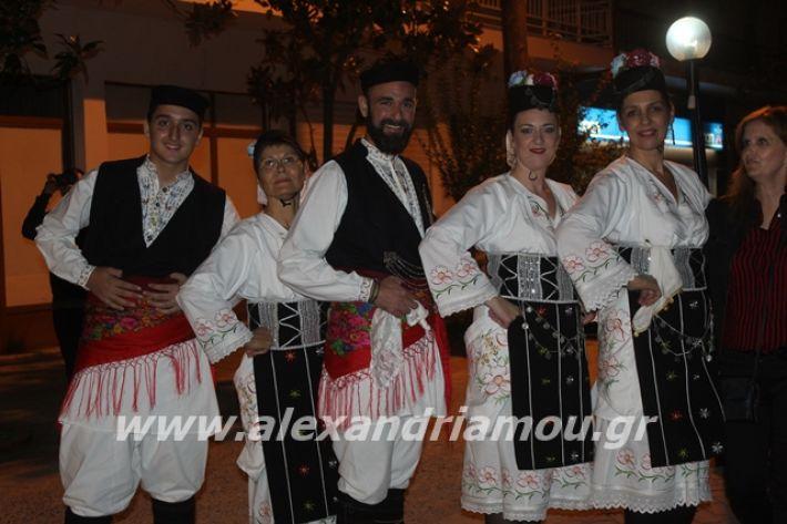 alexandriamou.gr_platyerasmos2019291