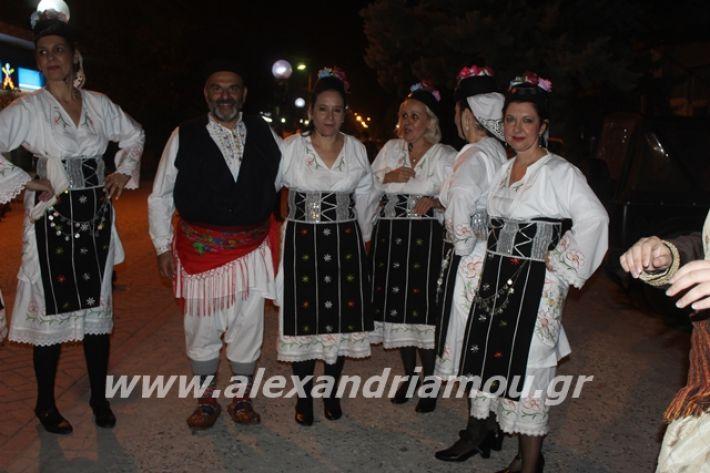 alexandriamou.gr_platyerasmos2019292