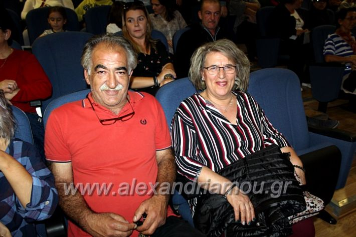 alexandriamou.gr_platierasmusmIAnthiIMG_0224