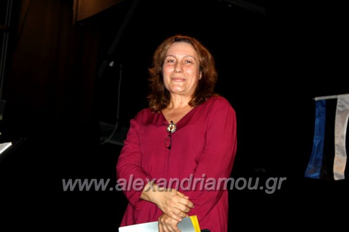 alexandriamou.gr_platierasmusmIAnthiIMG_0237