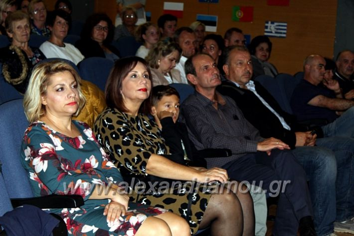 alexandriamou.gr_platierasmusmIAnthiIMG_0239