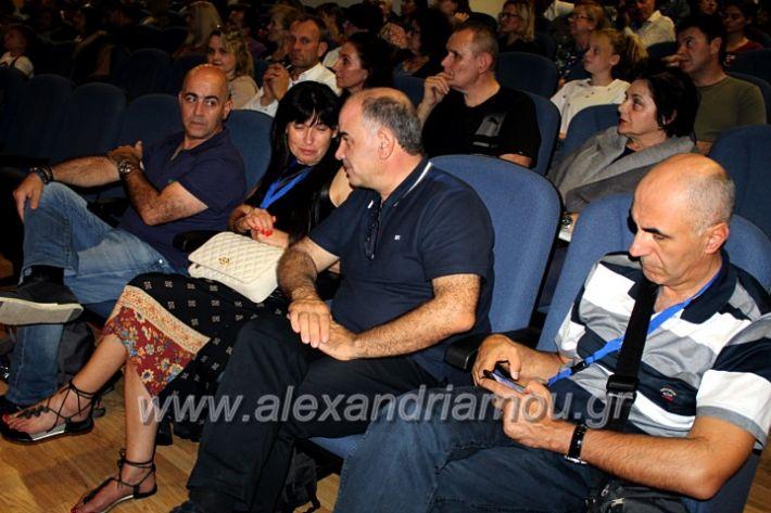 alexandriamou.gr_platierasmusmIAnthiIMG_0250