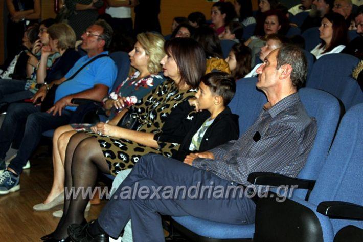 alexandriamou.gr_platierasmusmIAnthiIMG_0251