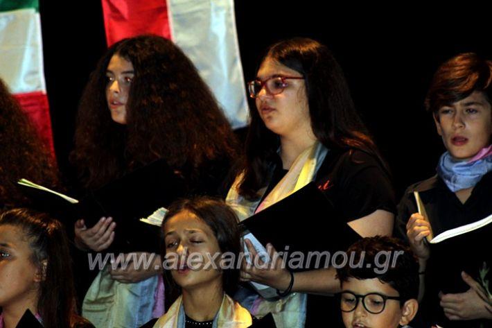 alexandriamou.gr_platierasmusmIAnthiIMG_0284