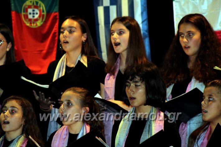 alexandriamou.gr_platierasmusmIAnthiIMG_0285
