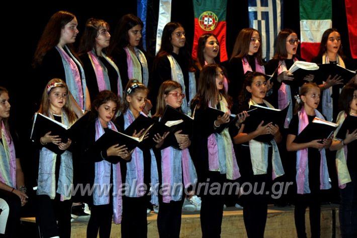 alexandriamou.gr_platierasmusmIAnthiIMG_0289