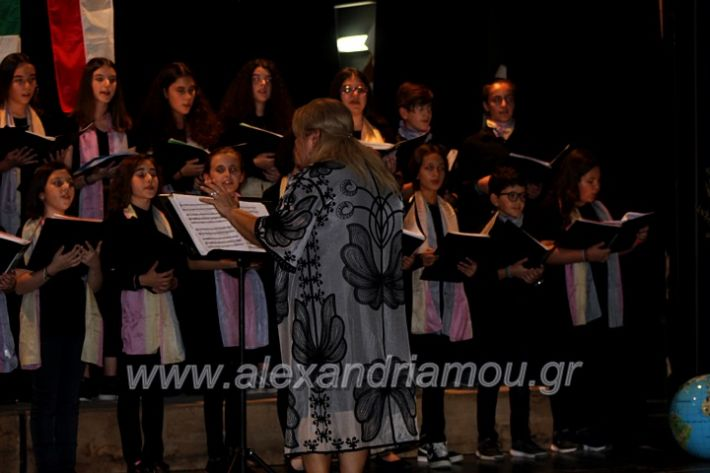 alexandriamou.gr_platierasmusmIAnthiIMG_0290