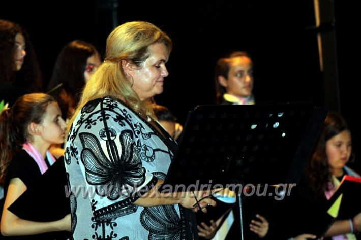 alexandriamou.gr_platierasmusmIAnthiIMG_0322