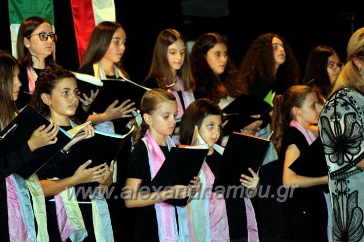 alexandriamou.gr_platierasmusmIAnthiIMG_0323