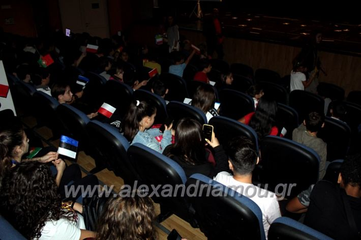 alexandriamou.gr_platierasmusproiIMG_0016