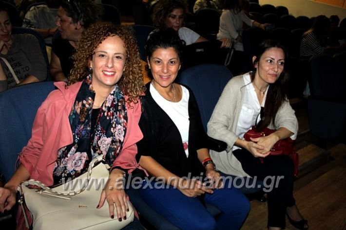 alexandriamou.gr_platierasmusproiIMG_0018