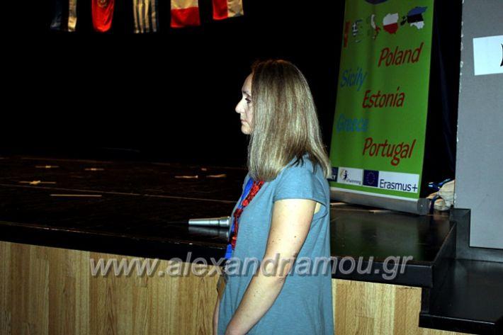 alexandriamou.gr_platierasmusproiIMG_0052