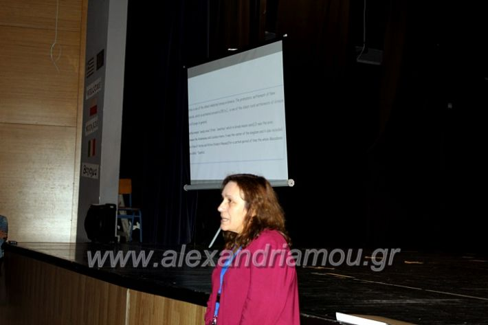 alexandriamou.gr_platierasmusproiIMG_0053
