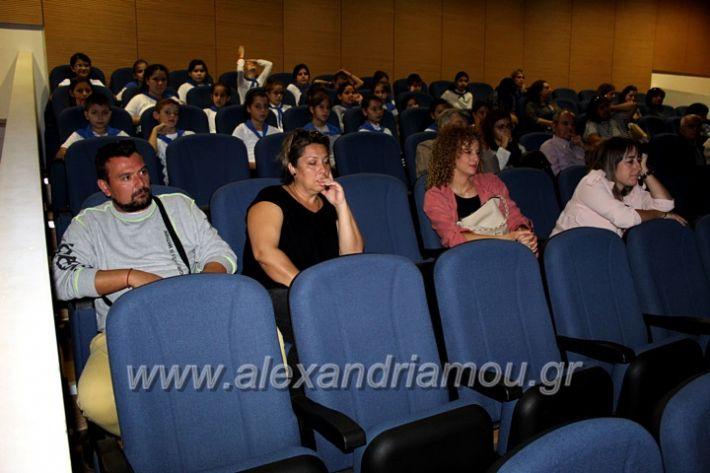 alexandriamou.gr_platierasmusproiIMG_0055
