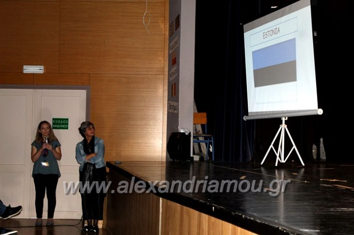 alexandriamou.gr_platierasmusproiIMG_0066
