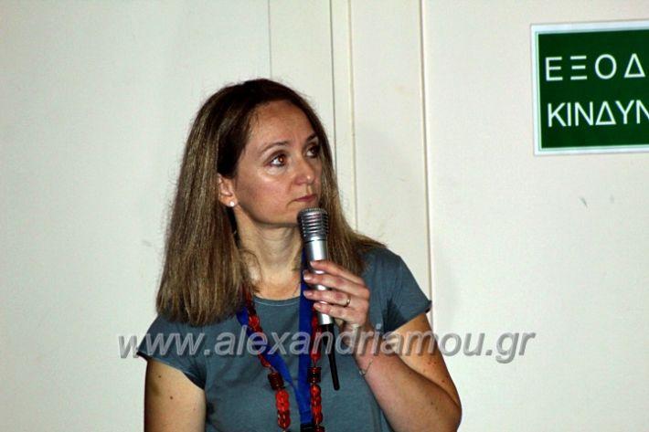 alexandriamou.gr_platierasmusproiIMG_0068