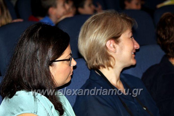alexandriamou.gr_platierasmusproiIMG_0071