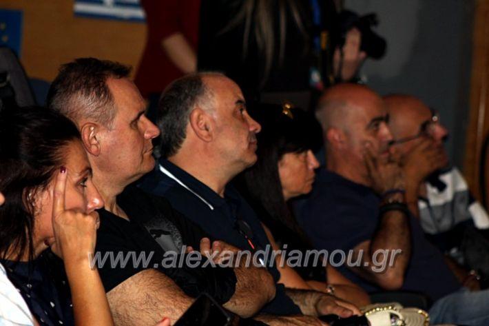 alexandriamou.gr_platierasmusproiIMG_0074