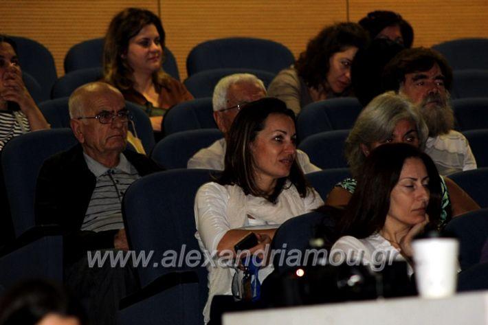alexandriamou.gr_platierasmusproiIMG_0079