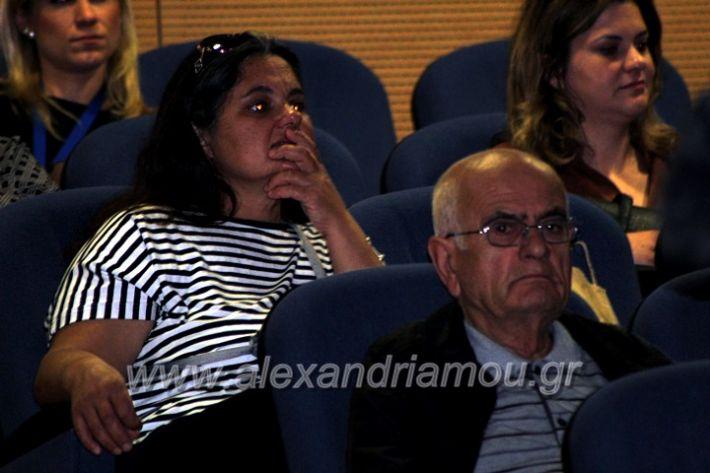 alexandriamou.gr_platierasmusproiIMG_0080