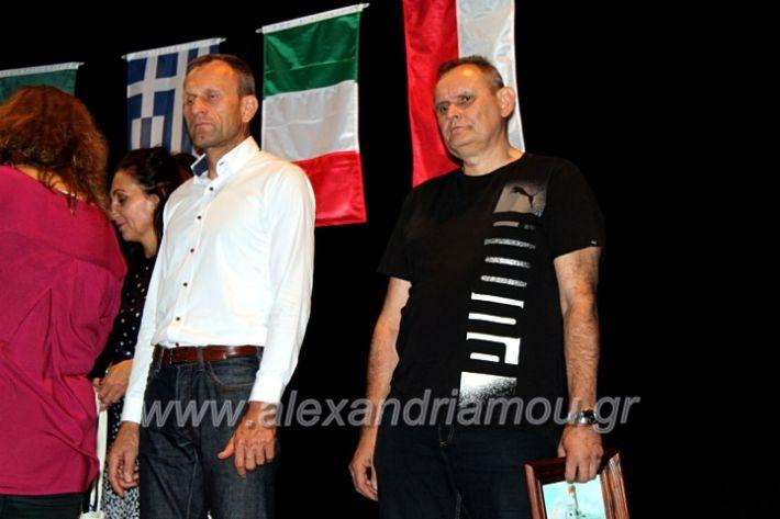 alexandriamou.gr_platierasmusproiIMG_0132