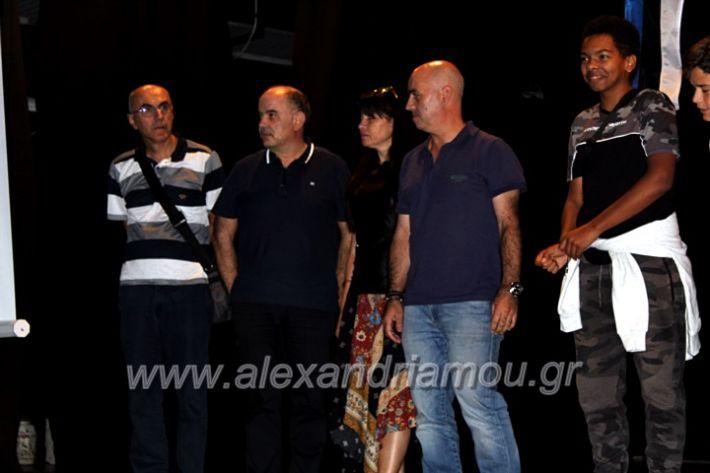 alexandriamou.gr_platierasmusproiIMG_0142