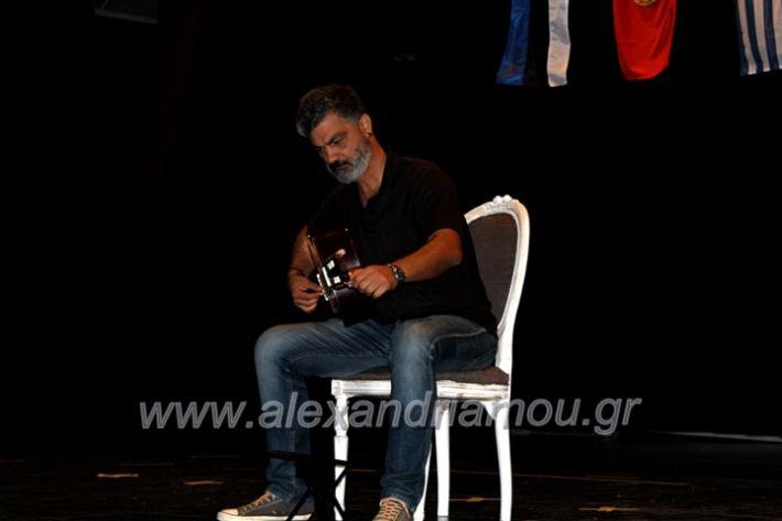 alexandriamou.gr_platierasmusproiIMG_0153