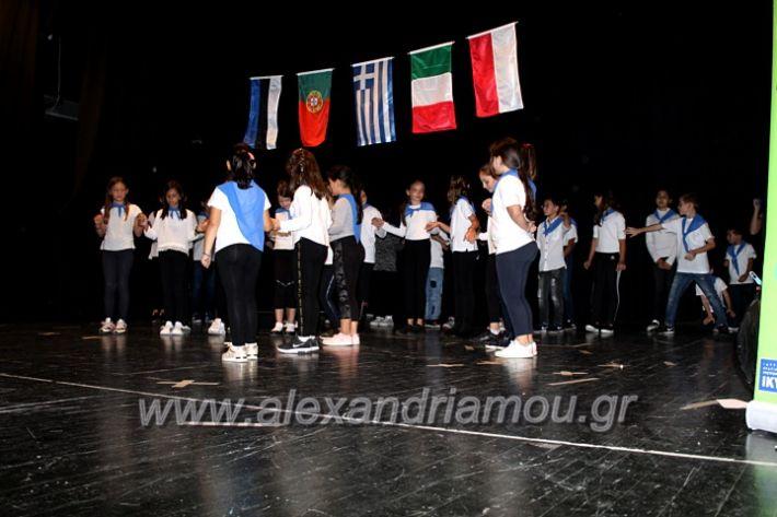 alexandriamou.gr_platierasmusproiIMG_0176