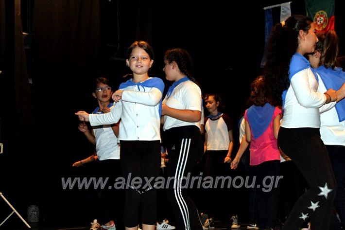 alexandriamou.gr_platierasmusproiIMG_0189