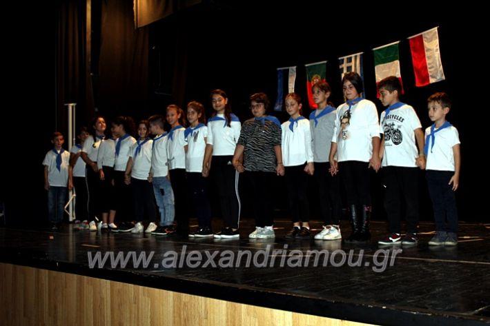 alexandriamou.gr_platierasmusproiIMG_0204