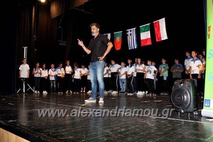 alexandriamou.gr_platierasmusproiIMG_0207