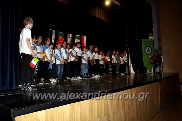 alexandriamou.gr_platierasmusproiIMG_0219