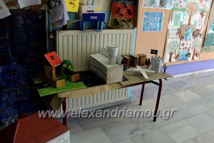 alexandriamou.gr_platiworkshopIMG_0393